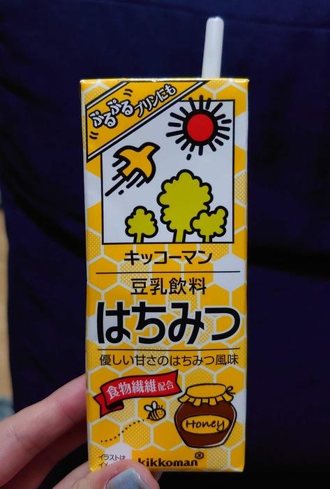 豆乳飲料 はちみつ味 まろやかで美味しいフレーバー