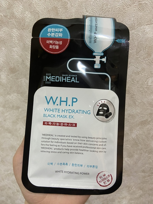 W.H.P 美白水分ブラックマスク|メディヒールマスク