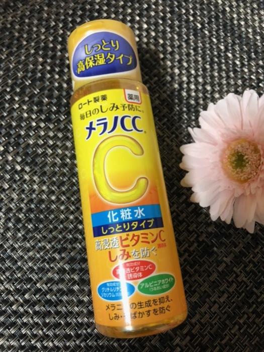メラノCC 薬用しみ対策 美白化粧水 しっとりタイプ 有効成分に注目!しみ対策にはコレ!