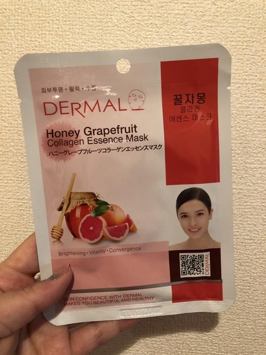 ハニーグレープフルーツ コラーゲンエッセンスマスク 費用対効果が高め!韓国フェイスマスク