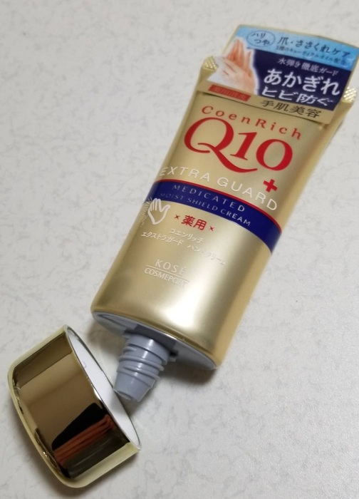 薬用エクストラガード ハンドクリーム|無香料の薬用ハンドクリーム