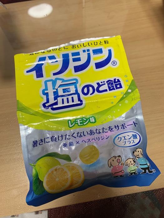 イソジン塩のど飴/のど飴 爽快✨✨