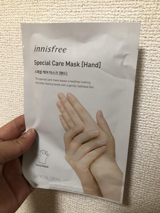 スペシャルケア ハンドマスク N|ハンドケアは手軽に使える方が良いですよね