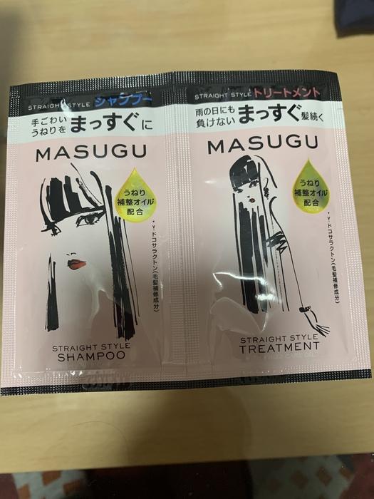 MASUGU まっすぐ シャンプー&トリートメント|思ったほど…