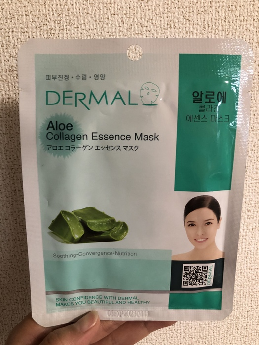 アロエ コラーゲン エッセンスマスク|コスパ重視の方におすすめです