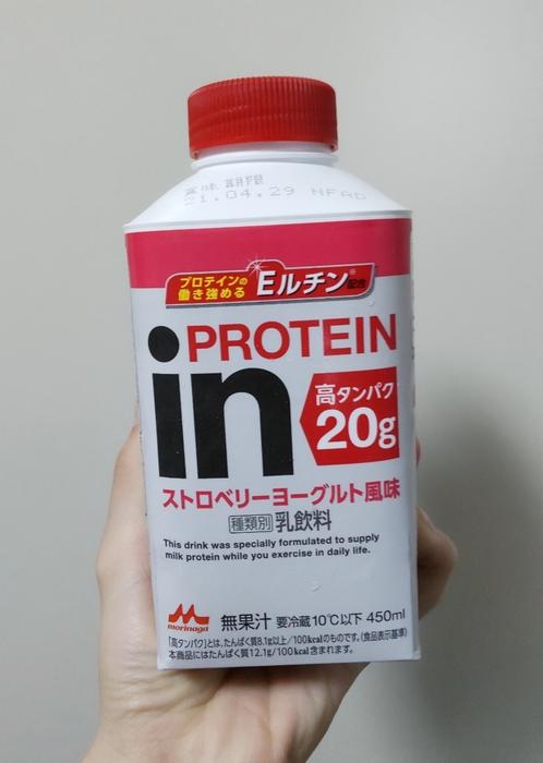 in PROTEIN ストロベリーヨーグルト風味|効率よくたんぱく質を採れるプロテイン