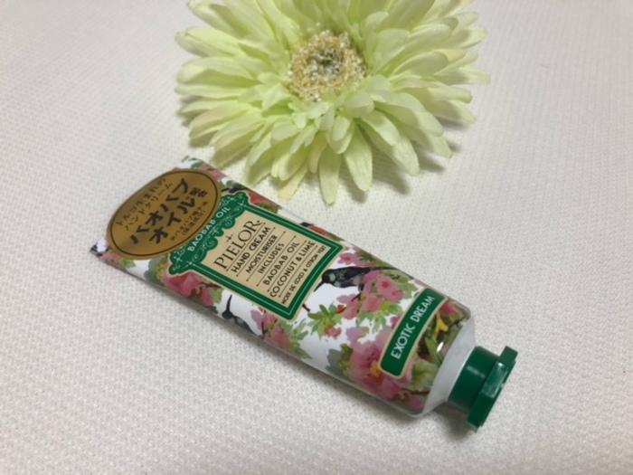 エキゾチックドリーム (ハンドクリーム)|香りが凄いハンドクリーム