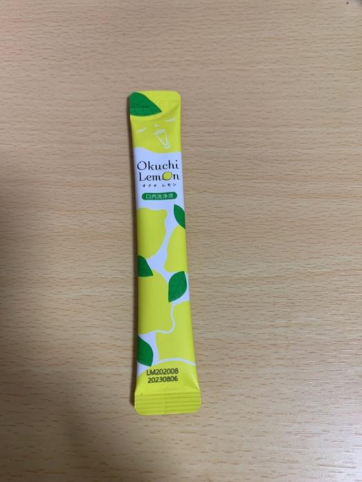 ビタットジャパン/おくちレモン マウスウォッシュ スッキリレモンの味