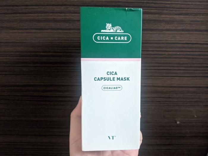 シカカプセルマスク|鎮静効果のある個包装のクレイマスク