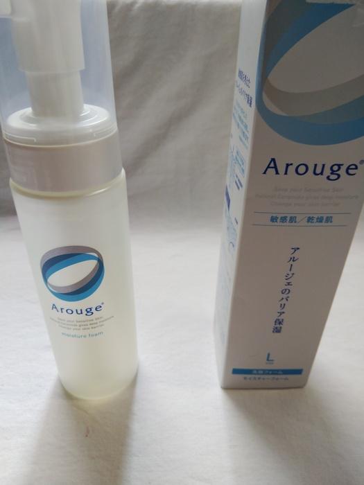 Arouge /モイスチャーフォーム 洗顔フォーム|泡で出てくるのでお肌に優しいです。