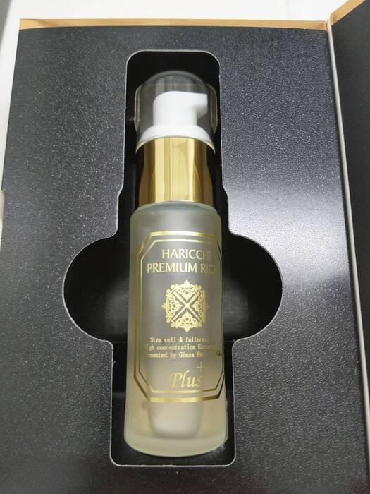 プレミアムリッチ プラス 美容液1本で保湿肌改善