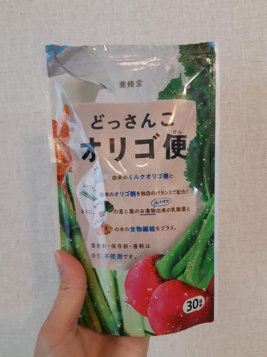 養蜂堂/どっさんこオリゴ便|腸活におすすめのオリゴ糖