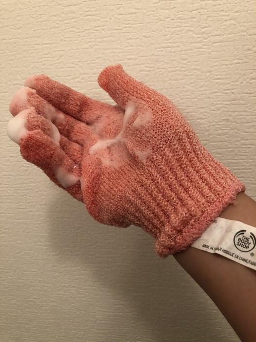 バスグローブ ピンク