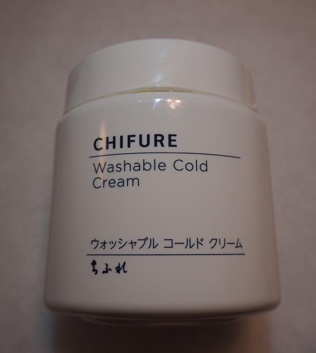 ウォッシャブル コールドクリーム|正しい洗顔方法で肌が白く