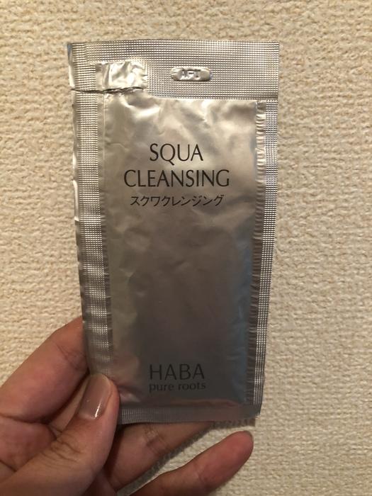 HABA スクワクレンジング [メイク落とし] 7ml (サンプル)|クレンジングを試した中で1番良かった!