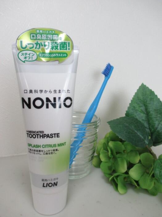 NONIO ノニオ|口臭化学から生まれた薬用ハミガキ、さっぱり感が続く