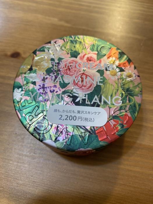 ジャスミン&イランイラン|香りがとてもいいです♪