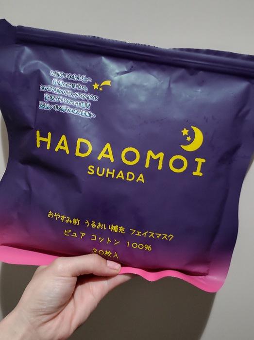 SUHADA フェイスマスク お肌スベスベになります!