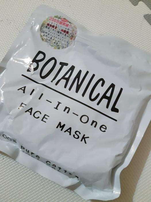エービーエル/ボタニカル オールインワン フェイスマスク コスパの良いフェイスマスク