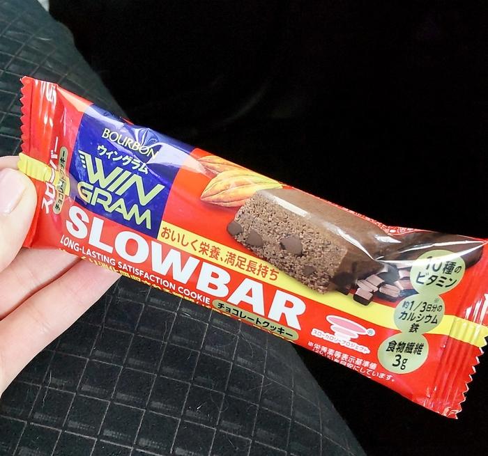 SLOWBAR(チョコレートクッキー味)|安くて腹持ちが良いダイエット食品