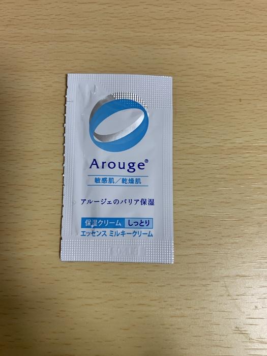 アルージェ エッセンスミルキークリーム 保湿クリーム|しっとりさらさらクリーム