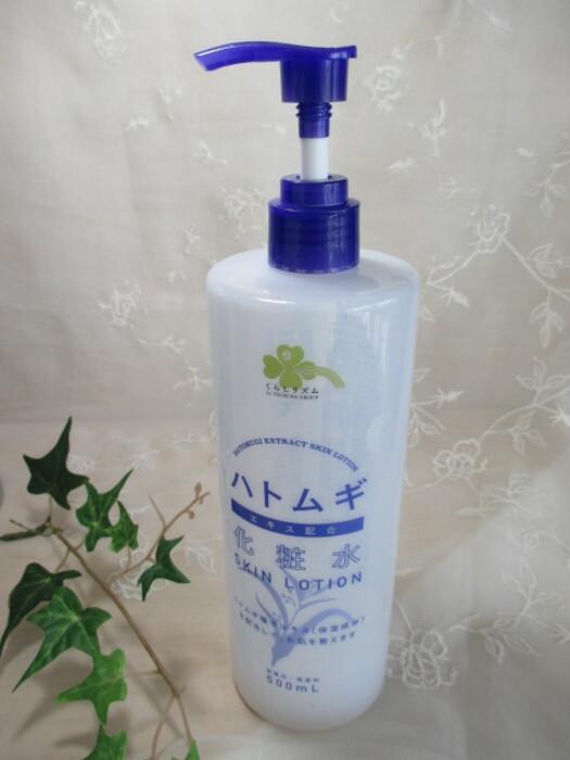 くらしリズム ハトムギ化粧水|かなりあっさり、とってもさっぱり、保湿力は、、、