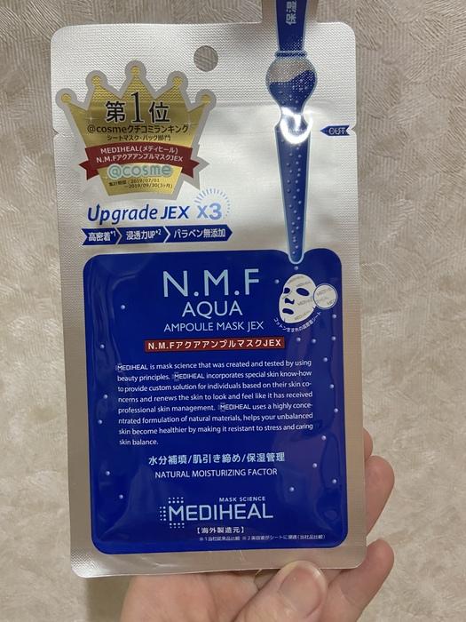 N.M.F アクア アンプルマスクJEX|みんなにすすめたい保湿力高いパック
