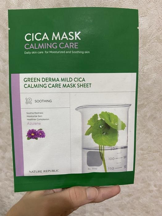 グリーンダーママイルドシカカーミングケアマスク|総合的に良いマスク